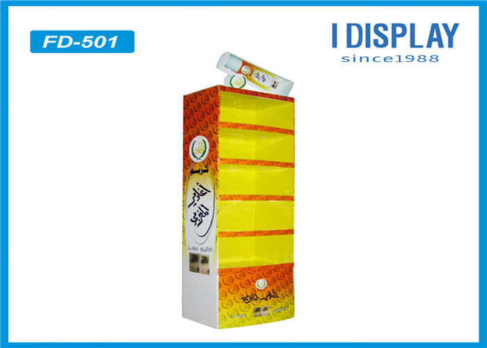Yellow Retail Floor POP Cardboard POP Displays Stand For Medicine Products